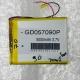 Аккумулятор (АКБ) универсальный - 70x90x5мм - 3.7V - 5000mAh
