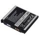 Аккумулятор (АКБ) Samsung S3600 (AB533640AE)