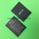 Аккумулятор (АКБ) Dexp Ixion es450 2200mAh 8.36Wh 3.8V