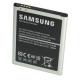 Аккумулятор (АКБ) SAMSUNG GT-i9190 / i9192 / i9195 GALAXY S4 mini (B500AE)