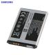 Аккумулятор (АКБ) Samsung X200 (BST3108BC / AB463446BU / AB043446BE / AB553446BU)