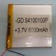 Аккумулятор (АКБ) универсальный - 100x100мм - 3.7V - 6000mAh