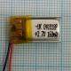 Аккумулятор (АКБ) универсальный - 10x18мм - 3.7V - 100mAh