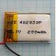 Аккумулятор (АКБ) универсальный - 20x30x4мм - 3.7V - 200mAh