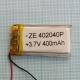 Аккумулятор (АКБ) универсальный - 40x20x4мм - 3.7V - 400mAh