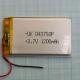 Аккумулятор (АКБ) универсальный - 37x59мм - 3.7V - 1000mAh