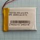 Аккумулятор (АКБ) универсальный - 40x30мм - 3.7V - 700mAh