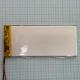 Аккумулятор (АКБ) универсальный - 42x96мм - 3.7V - 1400mAh