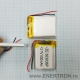 Аккумулятор (АКБ) универсальный - 3.7V 500mAh 50x35x30мм
