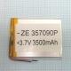 Аккумулятор (АКБ) универсальный - 70x90мм - 3.7V - 3500mAh