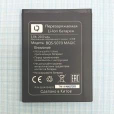 Аккумулятор (АКБ) BQ BQS-5070 Magic - 2000mAh