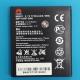 Аккумулятор (АКБ) Huawei U8833 Ascend Y300 (HB5V1 / HB5V1HV)