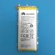 Аккумулятор (АКБ) Huawei Honor 4C (HB444199EBC)