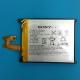 Аккумулятор (АКБ) Sony D6503 Xperia Z2 - 3200mAh (LIS1543ERPC)