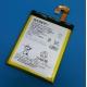 Аккумулятор (АКБ) Sony Xperia Z3 (D6603 / D6643 / D6653 / D6616) (LIS1558ERPC)