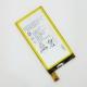 Аккумулятор (АКБ) Sony Xperia Z3 Compact D5803 / Xperia C4 E5303 / Xperia C4 Dual E5333 (LIS1561ERPC)