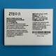Аккумулятор (АКБ) ZTE Blade Q Lux, ZTE Blade A430 / Beeline Pro (Билайн Про) (Li3822T43P3h675053)