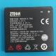 Аккумулятор (АКБ) ZTE V880E DUAL - 1500mAh (Li3716T42P3h565751-H)