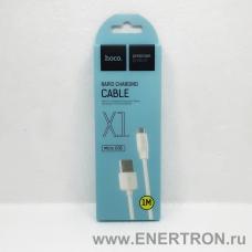 USB кабель HOCO X1 Rapid Charging Cable Micro (L=1M) (белый) 37542/8448