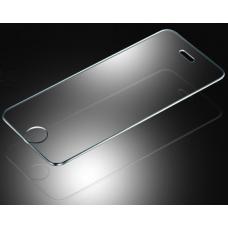 Защитное стекло (противоударное) Samsung J120 Galaxy J1 (2016)