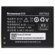 Аккумулятор (АКБ) Lenovo A526 / A328 - 2000mAh (BL192) - Оригинал