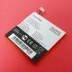 Аккумулятор (АКБ) Alcatel One Touch OT 7024 / OT 7025 / OT 6030 - 1800mAh (TLP018B2)