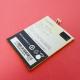 Аккумулятор (АКБ) Alcatel One Touch OT 6033 - 1800mAh (TLP018C2)