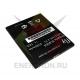 Аккумулятор (АКБ) Fly IQ4503 Quad ERA Life 6 - 2000mAh (BL8004)