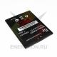 Аккумулятор (АКБ) Fly IQ4512 Quad EVO Chic 4 - 2100mAh (BL8005)