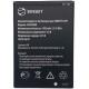Аккумулятор (АКБ) Fly FS505 Nimbus 7 / Senseit A109 - 2000mAh (BL6424)