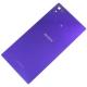 Задняя крышка Sony Xperia Z1 (фиолетовый)
