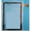 Тачскрин Digma Optima 10 Z802 XHSNM1010301W V0