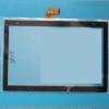 Поступил в продажу тачскрин для планшета Dexp Ursus R110