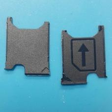 Лоток SIM-карты (симдержатель) Sony Xperia Z C6602 / C6603 / C6606 / C6616