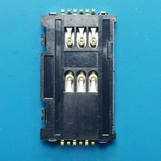 n4 Симдержатель Samsung C6712 / S7562