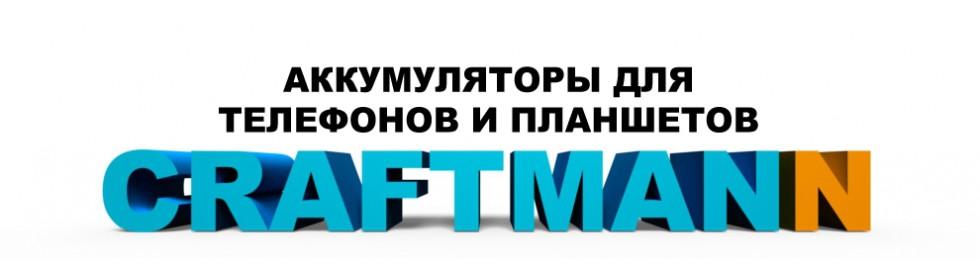 Зарядные устройства от 50 рублей